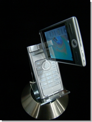 hiphone-nano1.jpg