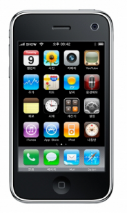 iphone4g-camera.png