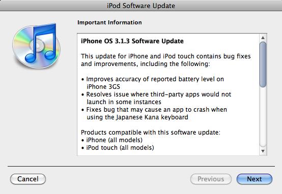 iphonefirmware3132.png
